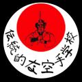 Shotokan Karate Badge