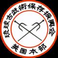 Kobujutsu Logo